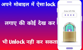 Time password lock
