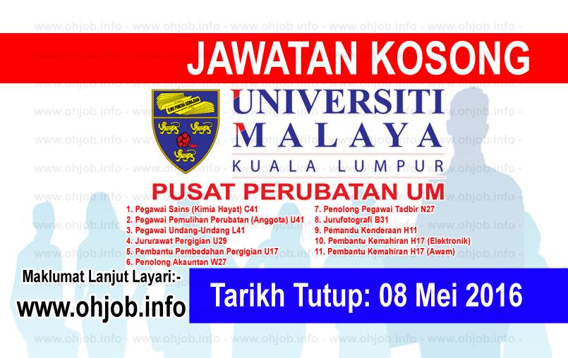 Jawatan Kerja Kosong Pusat Perubatan Universiti Malaya (PPUM) logo www.ohjob.info mei 2016