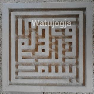 Ukir batu kaligrafi watujogja