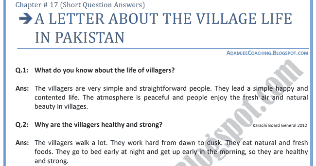 Adamjee Coaching: A Letter About The Village Life In