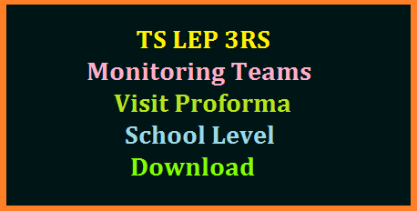 ts-rc-471-lep-3rs-monitoring-teams-school-proforma-download