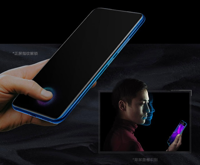 In Display Fingerprint Vivo NEX Dual Display