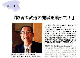 http://www.cc-ga.net/kenpo/mikatabara/pdf/ohashikiji.pdf#search=%27%E5%A4%A7%E6%A9%8B%E5%8D%83%E7%A7%8B%27