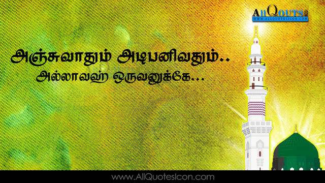 Pictures Of Beautiful Islamic Wallpapers Quotes Tamil Rock Cafe
