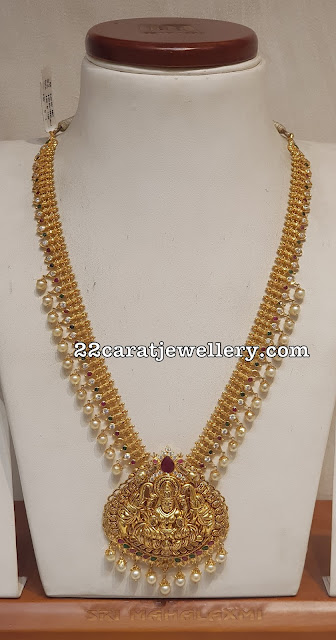 Simple Antique Haar with South Sea Pearls