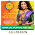 Jos Alukkas jewellery amala paul pongal 2016 ads