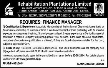 Rehabilitation Plantations Ltd Recruitments (www.tngovernmentjobs.in)