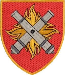 офіційно затверджений варіант нарукавної емблеми 27-ї реактивної артилерійської бригади