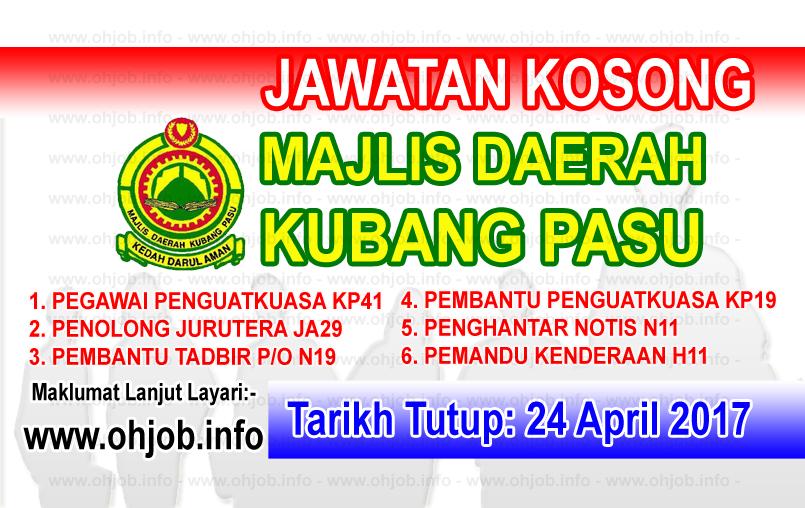 Jawatan Kerja Kosong MDKP - Majlis Daerah Kubang Pasu logo www.ohjob.info april 2017