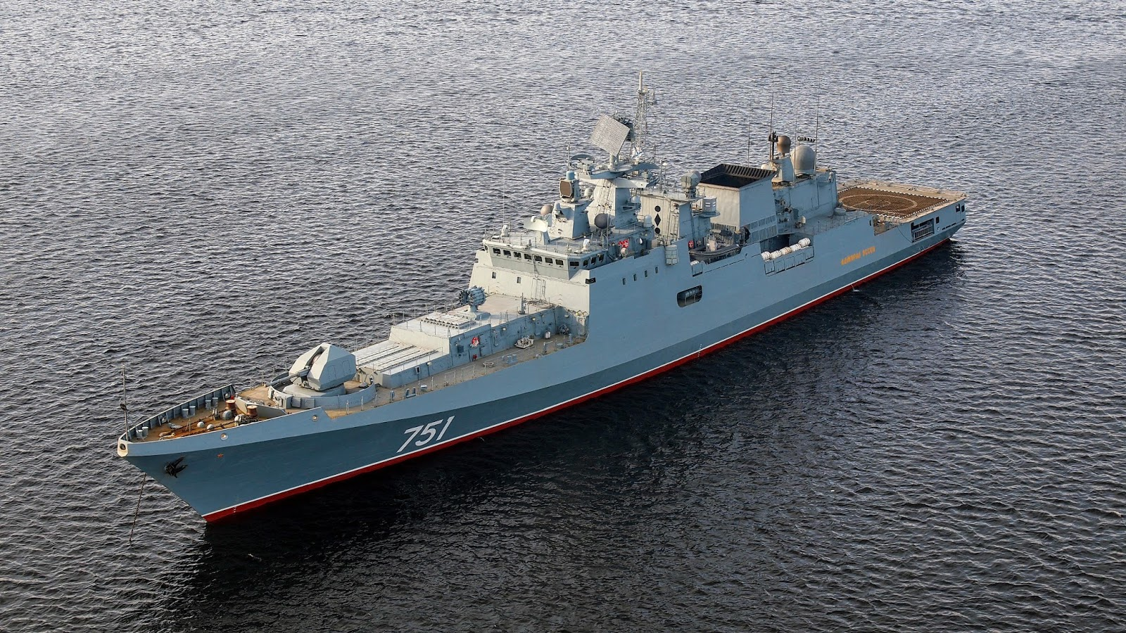Military and mercial Technology Russia to resume
