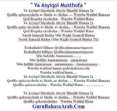 Lirik Lagu Ya Asyiqol Musthofa Lengkap