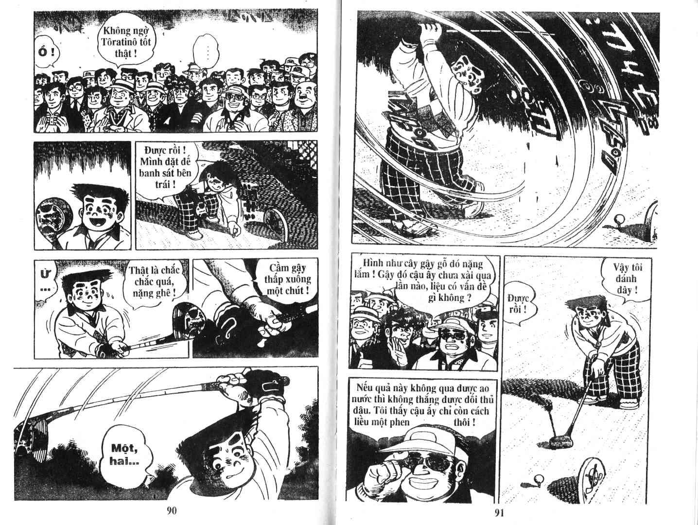 Ashita Tenki ni Naare chapter 48 trang 44