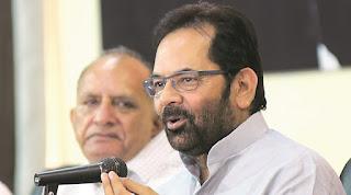 bjp-will-win-lok-sabha-elections-in-uttar-pradesh-naqvi