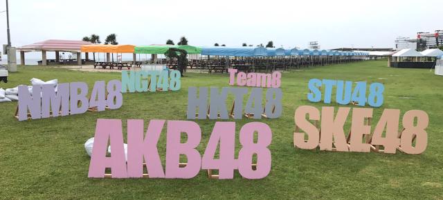 akb48 senbatsu sousenkyo 2017 okinawa