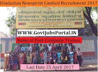 Hindustan Newsprint Limited Recruitment 2017– Company Trainee