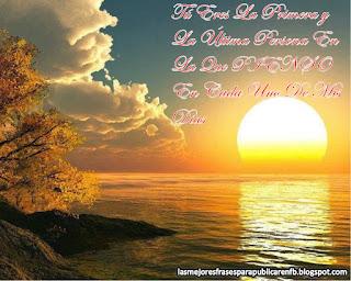 Frases De Amor: Tú Eres La Primera Y La Última