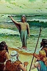 Οι σουμεριακοί θεοί χαρακτηρίζονται από μια ποικιλία μορφών που δεν είναι όλες ανθρώπινες.