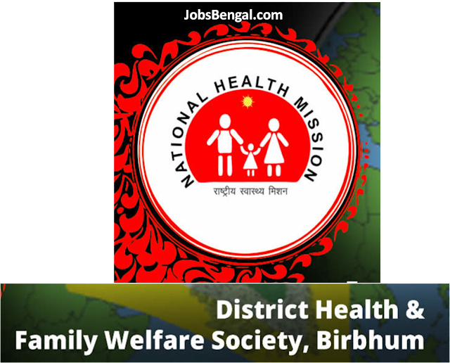 Govt. Of West Bengal DHFWS Birbhum Recruitment