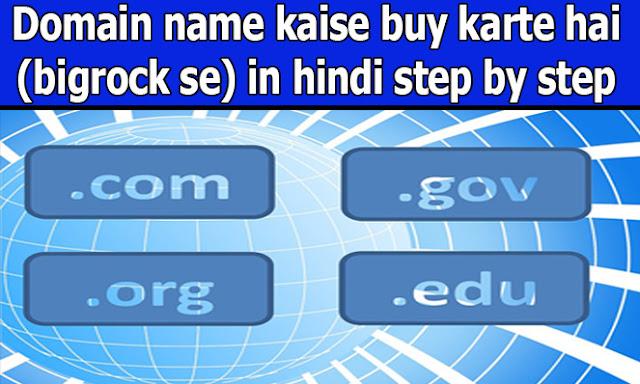 domain name,domain,domain name search,domain registration,domain check, buy domain name