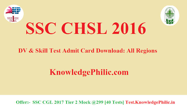 SSC CHSL 2016 DV & Skill Test Admit Card: All Regions