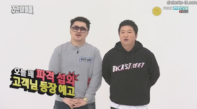 Weekly Idol Episode 344 Subtitle Indonesia