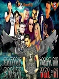 Compilation Rai-Edition Smati Vol.1 2017
