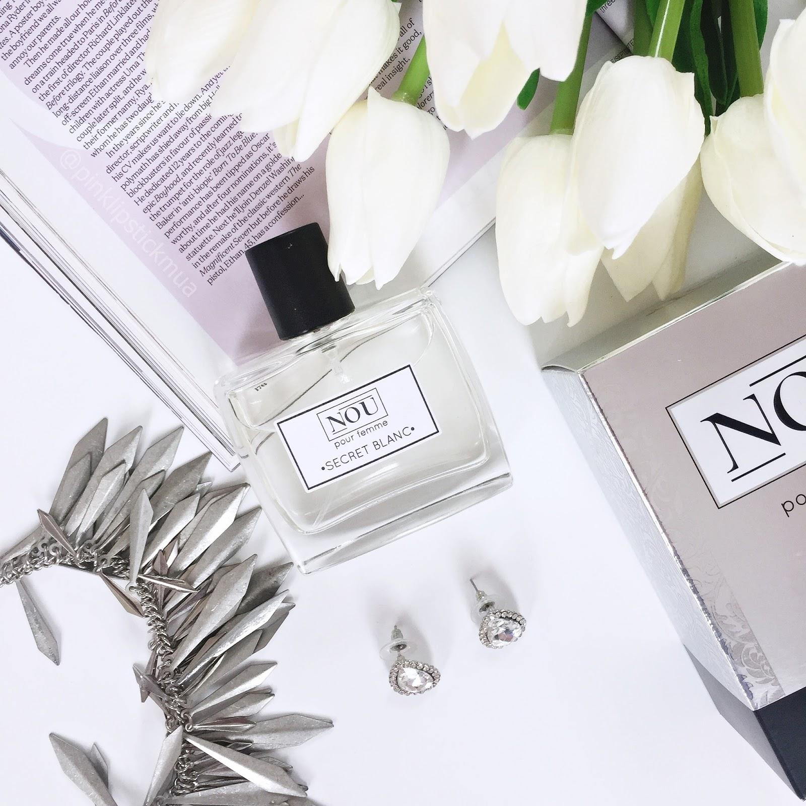 NOU Secret Blanc perfumy