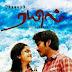 Free Download Thodari 2016 (Tamil) mobile ringtones - Dhanush, Keerthy suresh