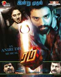 RUM (2017) Hindi Dubbed Tamil 400MB Full Movie Download HD 480p