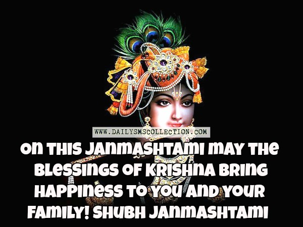 happy janmashtami images download