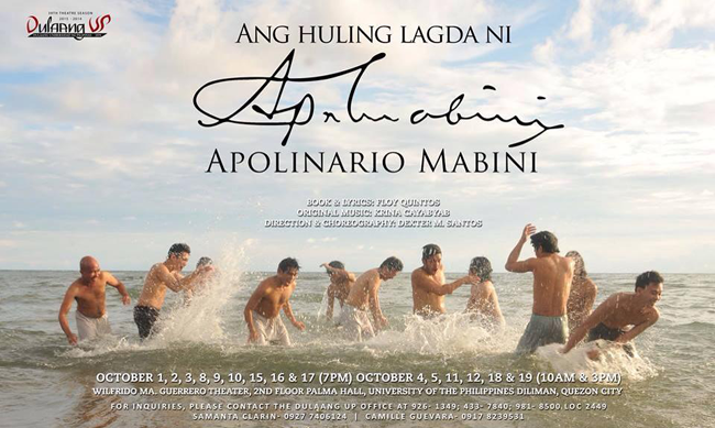 Dulaang-UP-Presents-'Ang-Huling-Lagda-ni-Apolinario-Mabini'-the-Reenactment-of-Mabini's-Final-Days-schedule-of-play