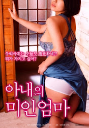 Too Dirty Mother in Law (2018)