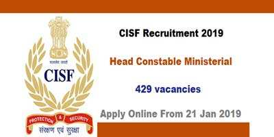 CISF 2019 Recruitment Notification OUT