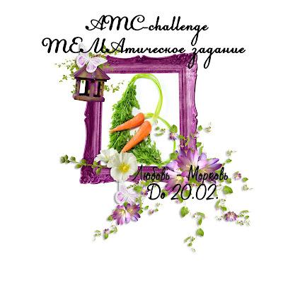 http://atc-challenge.blogspot.ru/2016/01/2002.html