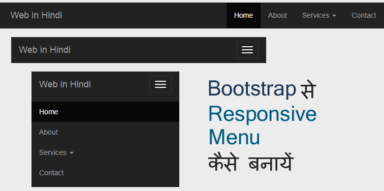 Bootstrap menu design tutorial in Hindi