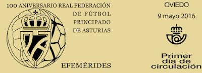 Matasellos del Centenario de la Federación Asturiana de Fútbol