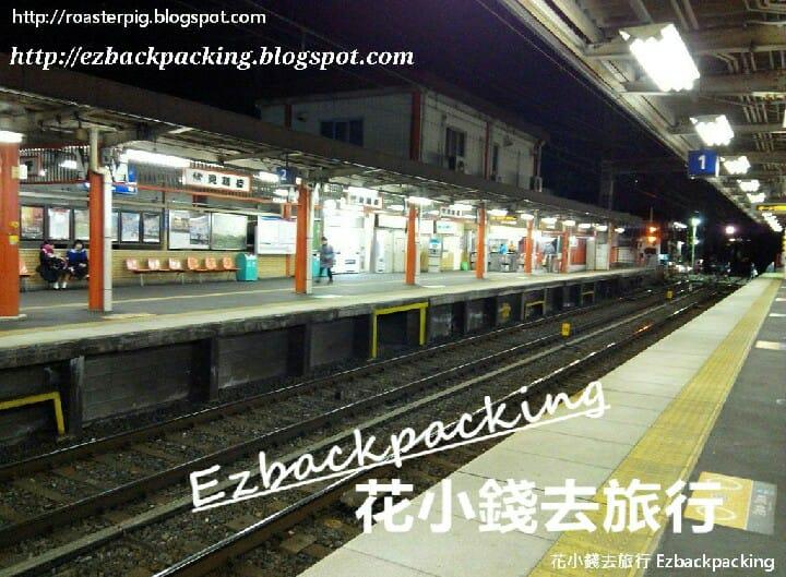 京阪電車+大阪地鐵一日券