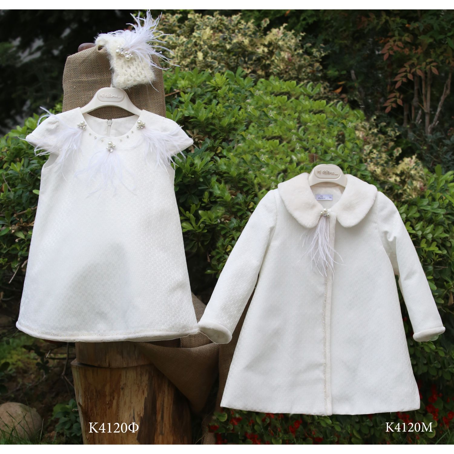 Winter christening clothes for girl K4120