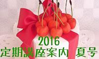 http://blog.goo.ne.jp/guttari28/e/5c16f8d9101d6c97bc2dbcfc477822a5