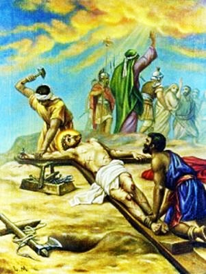 Viacrucis 11 - Jesus Es Clavado En La Cruz