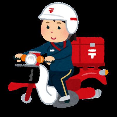 バイクに乗った郵便配達員のイラスト(女性)
