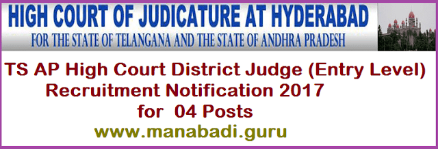 latest jobs, AP Jobs, TS Jobs, High Court Recruitment, District Judge Posts, AP & TS Notification