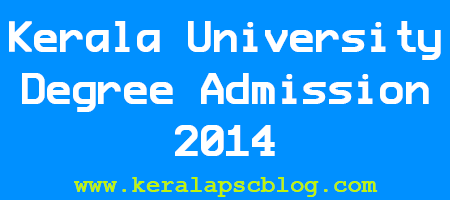 Kerala University Degree Admission 2014 Third Allotment