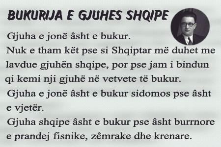 Ernest Koliqi - Bukurija e gjuhes shqipe