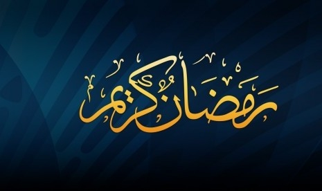 6 Anjuran Rasulullah Menjelang Ramadhan Agar Mendapat Ampunan, Rahmat Dan Keberkahan