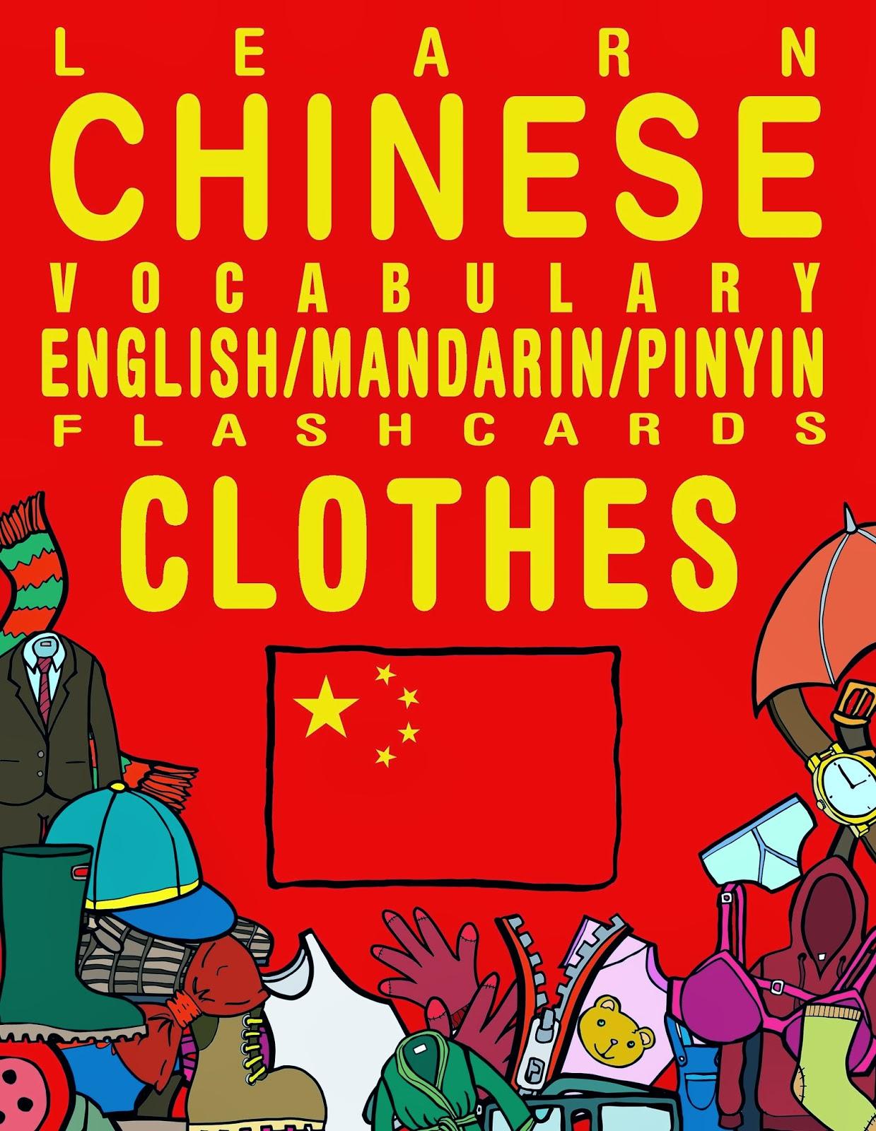 chinese pinyin converter