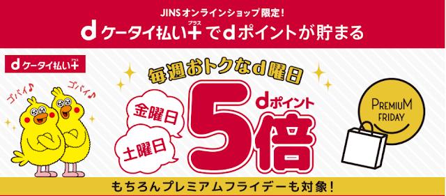 https://click.j-a-net.jp/1576497/437151/