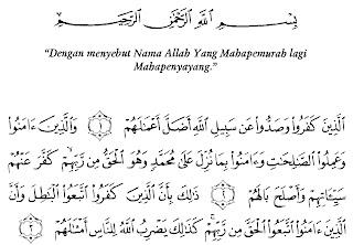 Bacaan Surat Muhammad Lengkap Arab, Latin dan Artinya