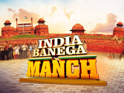 Poster Of India Banega Manch 15th July 2017 Watch Online Free Download