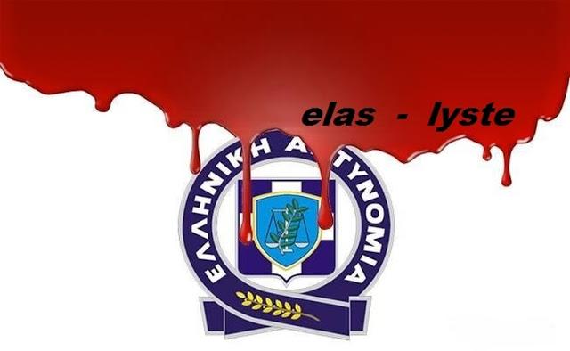 elas-lyste-blogspot